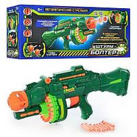 "Пулемет 7002, ""Штурм Болтер"", 56-23-14 см, мягких патроны и пули, звук, на батарейках."