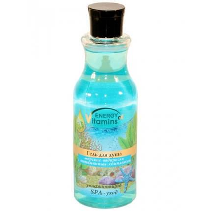 """Крем-гель для душа """"Морские водоросли с витаминным комплексом"""" 250мл ВС, фото 2"""