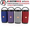 Портативна Блютуз Колонка JAKCOMBER BY-6650 Red Бездротова Зарядка FM Повер Банк micro USB SD AUХBluetooth, фото 3