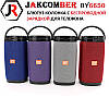 Портативная Блютуз Колонка JAKCOMBER BY-6650 Purple Беспроводная Зарядка FM Повер Банк micro USB AUХBluetooth, фото 4