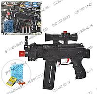 Автомат АК 46-2, автомат 27,5 см, стреляет водяными пулями, пулями-присосками 3 шт, безопасное игровое оружие