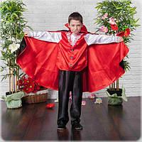 Детский карнавальный костюм для мальчика Вампир 110-140 р