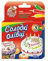 Сахарные гелевые карандаши (3 цвета)