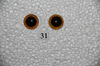 Глазки живые, карие,   d 18  мм.,  №31.