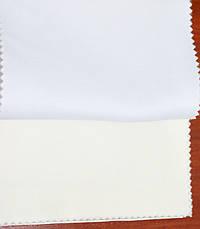 Скатерть диаметром 350см для круглого стола 200см Белая Турция, фото 3