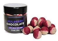 Бойлы вареные насадочные Mulberry & Chocolate (шелковица белый шоколад)