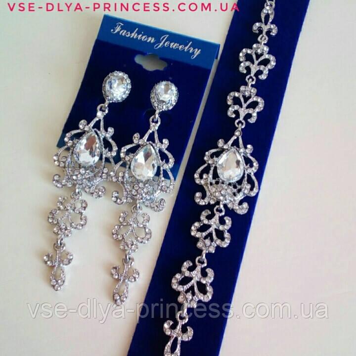 Комплект под серебро удлиненные вечерние серьги  и браслет, высота 8,5 см.