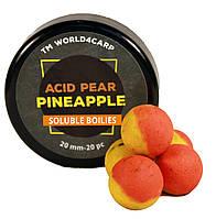 Бойлы вареные насадочные Acid Pear & Pineapple (ананас кислая груша)
