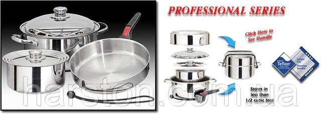 Посуда кухонная вкладываемая, 7 предметов