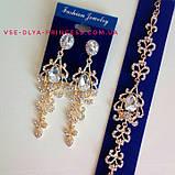 Комплект під золото з червоними каменями вечірні сережки і браслет, висота 8,5 див., фото 2