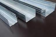 Профиль CW-75 3 м. сталь(0.45 мм.)