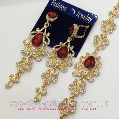 Комплект під золото з червоними каменями вечірні сережки і браслет, висота 8,5 див.
