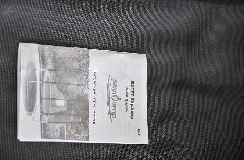 Батут SkyJump 13 фт, 404 см с внешней сеткой - фото 6