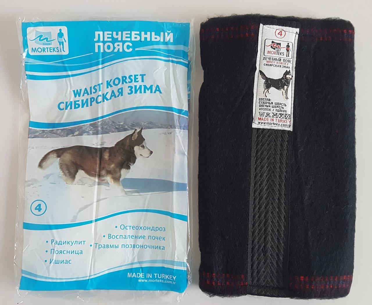 Пояс двусторонний из собачьей шерсти «Сибирская зима» черного цвета