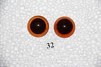 Глазки живые, карие,   d 25  мм.,  №32.