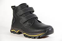 Зимняя детская спортивная обувь из натуральной кожи ДФ 386 О