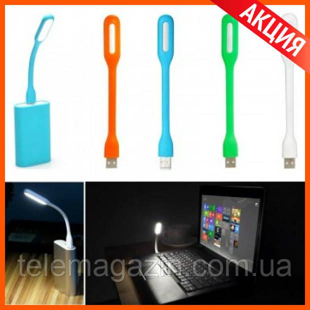 Гибкий USB LED фонарик юсб лед фонарик Подсветка для Ноутбука и не только!