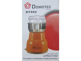 Кофемолка Domotec DT592, емкость 350 г, мощность 120 Вт, можно измельчить орехи, кофе. приготовить специи