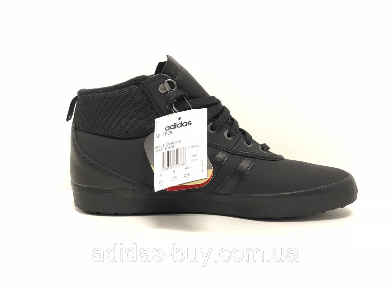 ... Ботинки мужские оригинальные adidas ADI TREK AC8224 цвет  черный 3 ... 2d3a55d808069