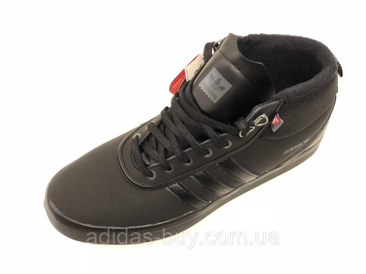 Ботинки мужские оригинальные adidas ADI TREK AC8224 цвет  черный  3 ... 1506f3558602f