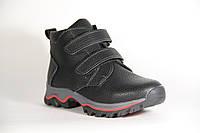 Зимняя детская спортивная обувь из натуральной кожи ДФ 386 К