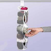 Органайзер для носков Sock Keeper сетчатый