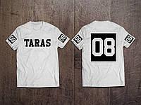 Мужская именная футболка ( Все ЦВЕТА ) №20