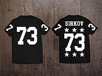 Мужская именная футболка ( Все ЦВЕТА ) №23