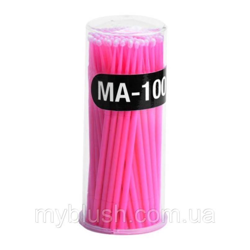 Микробраши 103 Cylinder (100 штук) розовые