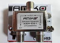 Диплексор SAT-TV AMIKO