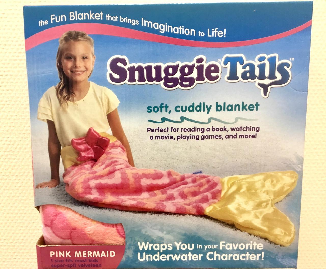 Одеяло - плед Хвост русалки для детей Snuggie Tails