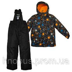 Зимний детский термокомплект серо-оранжевый X-Trem by Gusti,  размеры 92-122