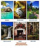 """Обігрівач-картина плівковий на стіну """"Лаванда, квіти, сад"""", карбоновий обігрівач-панно, фото 2"""