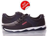 595e1106698a Кроссовки туфли в категории туфли мужские в Украине. Сравнить цены ...