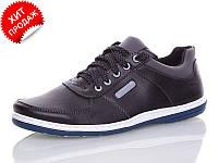 Мужские  стильные кроссовки р 40-45(код 5043-00)