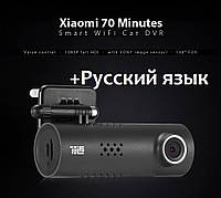 Видеорегистратор Xiaomi 70 Minutes 1080P WiFi Car DVR Black Оригинал