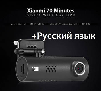 Видеорегистратор Xiaomi 70 Minutes (70mai)  1080P WiFi Car DVR Black Оригинал