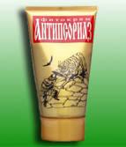Антипсориаз концентрированный мазь для лечения дерматологических заболеваний, псориаз 130 г