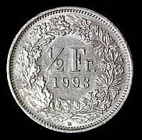 Монета Швейцарии 1/2 франка 1993 г.