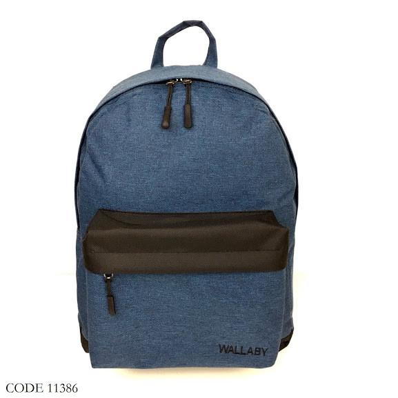 Рюкзак детский текстиль 11386