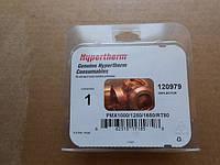 Колпак FineCut Hypertherm  1000/1250/1650 оригинал (OEM), фото 1
