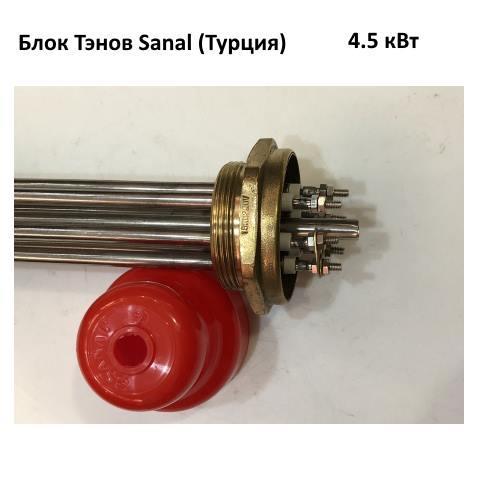 Блок ТЭН прямой 4,5 кВт, 220 В на резьбе 2″ нержавейка Sanal (Турция)