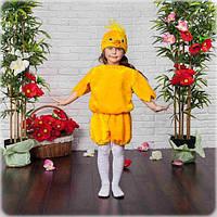 Карнавальный костюм Цыпленка детский 3-7 лет, карнавальные детские костюмы от производителя