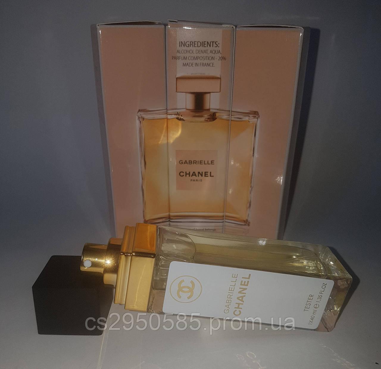 мини парфюм Chanel Gabrielle 40 мл реплика продажа цена в киеве