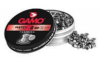 Пули для пневматического оружия Gamo Match, 250 шт