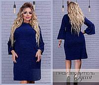 Женское платье батал Asurea