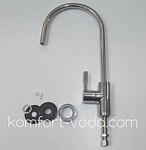 Кран питьевой воды FCT-3