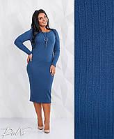 Женское платье трикотаж 42-54, фото 1