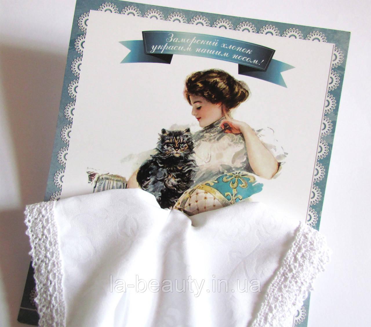 Носовой платок подарочный белый