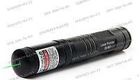 Лазерная указка YL-Laser 303 3000mw, зеленый лазер Green laser pointer